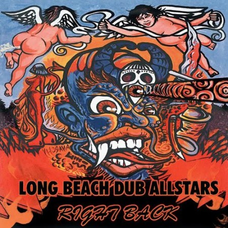 """My Own Life"" by Long Beach Dub Allstars released September 28, 1999 Love the easy going, socal feel of this song... puts me in a great mood everytime. listen meow to relax & chill out."